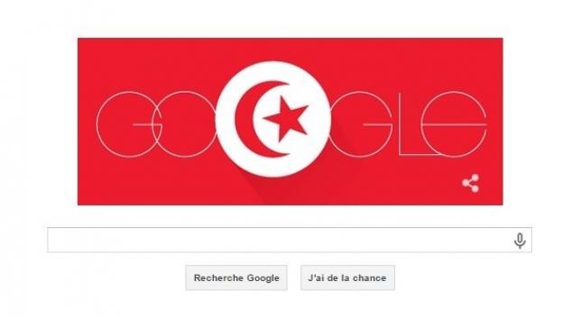 ''غوغل'' يحتفل بالذكرى 59 للاستقلال تونس