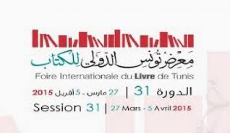 إفتتاح معرض تونس الدولي للكتاب في دورته الـ 31